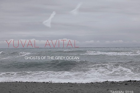 Series 12 - GHOSTS OF THE GREY OCEAN (2018)