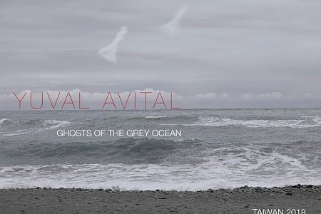 Series 12 - GHOSTS OF THE GREY OCEAN (2018)