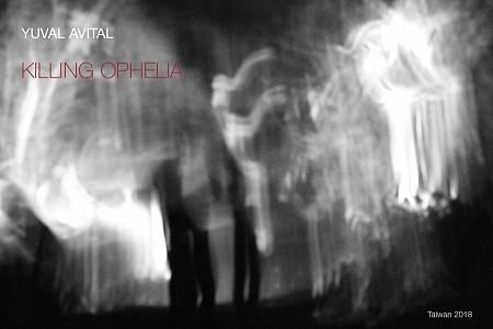 Series 13 - KILLING OPHELIA (2018)